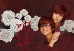 idol_hp_380.jpg